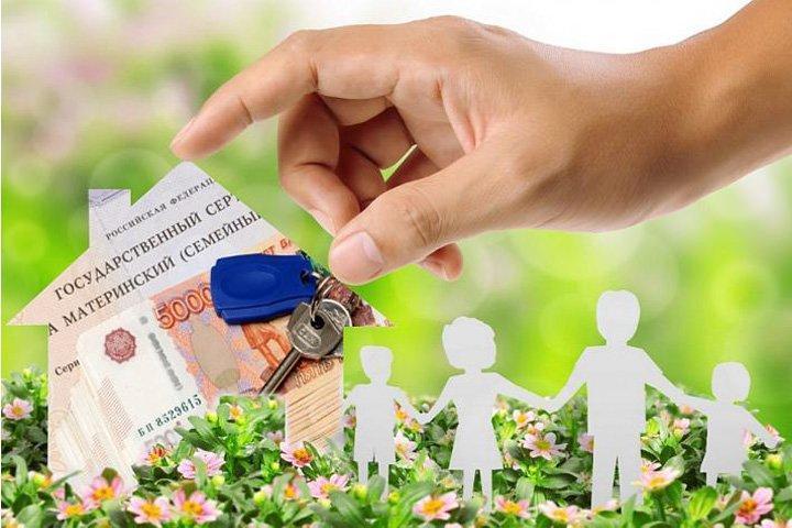Изображение - Используем военную ипотеку и материнский капитал вместе 3cabff4c64ac5a453009ab64e6abcd9f_XL