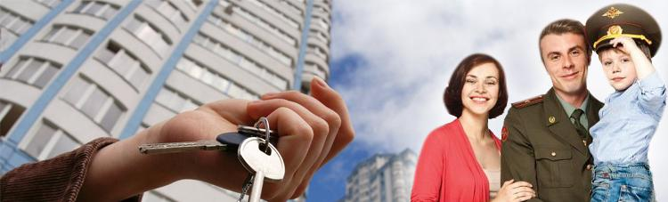 Документы для налогового вычета за квартиру по ипотеке