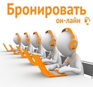 Официальный сайт санатория солнечногорский сделать заявку как сделать сайтмап для яндекса