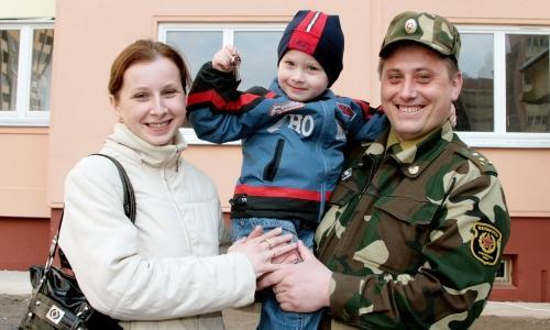 Проезд к месту отдыха членам семей военнослужащих