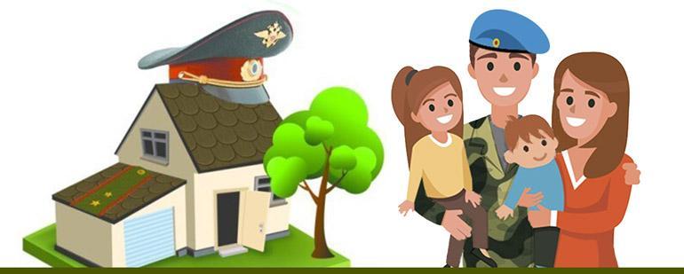 Изображение - Используем военную ипотеку и материнский капитал вместе materinskij-kapital-i-voennaya-ipoteka_1