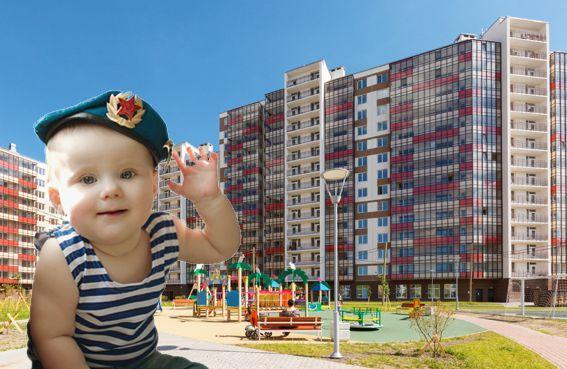 Изображение - Используем военную ипотеку и материнский капитал вместе pomoch-v-poluchenii-slugebnogo-gilya_1